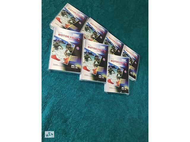 Фотобумага 10x15 100л- объявление о продаже  в Днепре (Днепропетровск)
