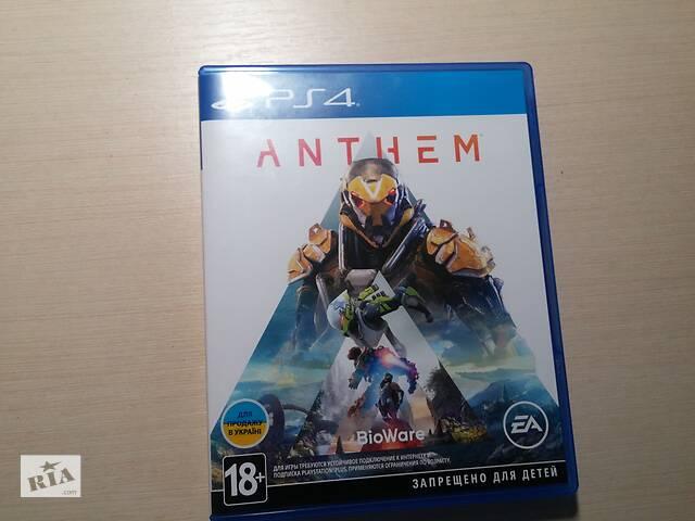 купить бу Game  ps4  new  Anthem  ps4    блю  рей  в Тернополе
