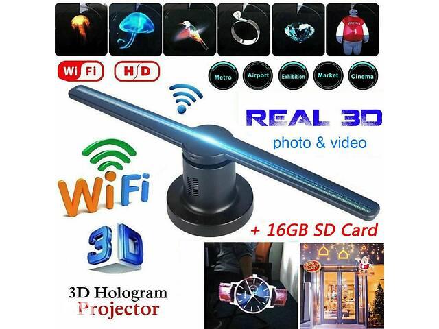 продам Голографический 3D проектор вентилятор Holographic FAN / Голографический 3d проектор вентилятор бу в Одесі