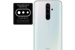 Гибкое защитное стекло 0.18mm на камеру (тех.пак) для Xiaomi Redmi Note 8 Pro
