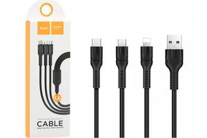 Кабель 3-in-1 Hoco U31 Benay One Pull Three Llightning+Micro+Type-C Black