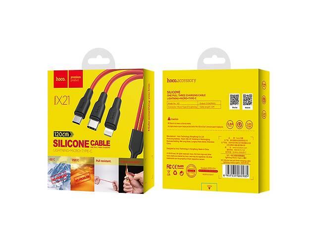 купить бу Кабель Hoco X21 Silicone 3in1 Cable Lightning, Type-C, Micro White,Red в Самборе