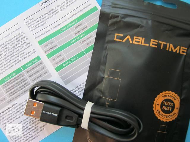 Кабель USB-Type C 1м CABLETIME- объявление о продаже  в Мелитополе