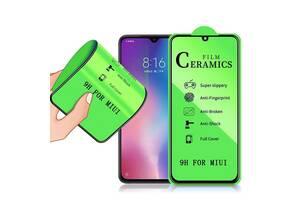 Керамические Защитные стекла 9D 12D Samsung A71 A51 Note 10/Lite. Mi9/Lite Note 8/Pro 9T K20/Pro A3 9/Pro/S. P40/Lite