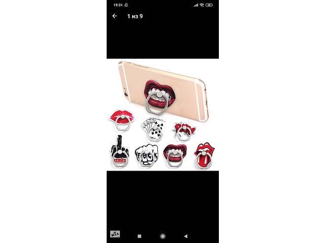 продам Хит 2020! котик зайчик часы губы буквы держатель кольцо для телефона бу в Жмеринке