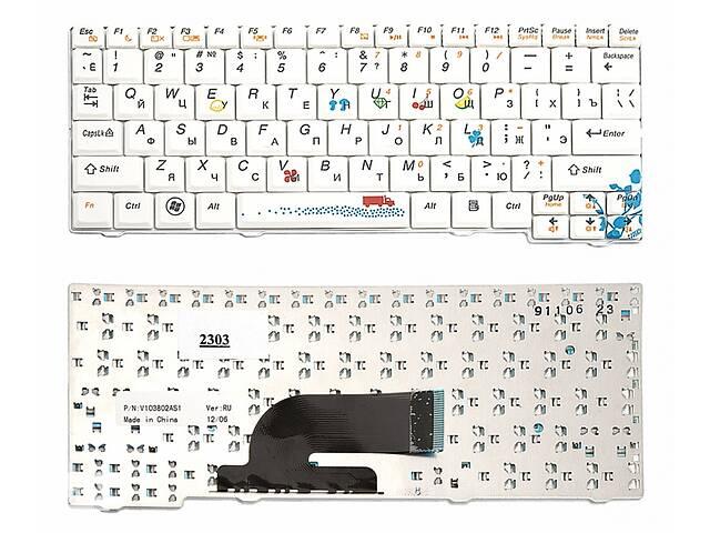 купить бу Клавиатура для ноутбука Lenovo IdeaPad S10-2 белая Fruit Edition в Харькове