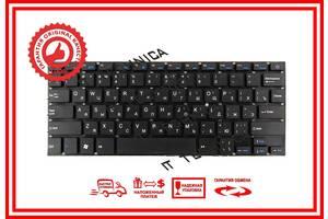 Клавиатура PRESTIGIO Smartbook 141A 141A01 141A02 141A03 141C 141C01 141C2 Черная RUUS Тип1 Шлейф 175мм