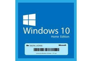 Ключ активации Windows 10 Home | БЕССРОЧНАЯ гарантия | Онлайн-оплата частями | Доставка до 60 мин. | Опт