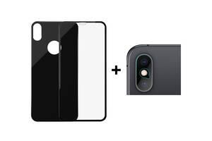 Комплект стекол + плівка ITOP X-FULL GLASS 3 в 1 Full Cover для Apple iPhone X Чорний