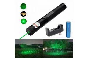 Лазерная указка Green Laser Лазер UTM дальность 15 км Black (57-TD)