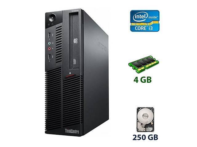 продам Системный блок Lenovo ThinkCentre M90 SFF / Intel Core i3-540 (2 (4) ядра по 3.06 GHz) / 4 GB DDR3 / 250 GB HDD бу в Киеве
