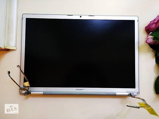 """Матрица дисплей экран верхняя часть с крышкой и рамкой Apple MacBook Pro A1226 15.4""""- объявление о продаже  в Чернигове"""