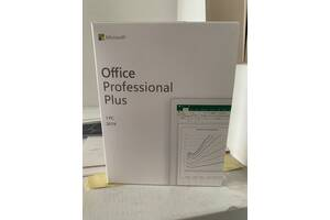 Microsoft Office 2019 pro plus 64 бит бокс (мультиязычная лицензия)
