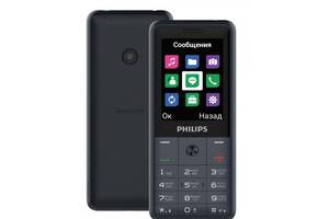 Мобильный телефон Philips Xenium E169 Dual Sim Gray; 2.4 (320х240) TN / кнопочный моноблок / ОЗУ 32 МБ / 32 МБ встрое...