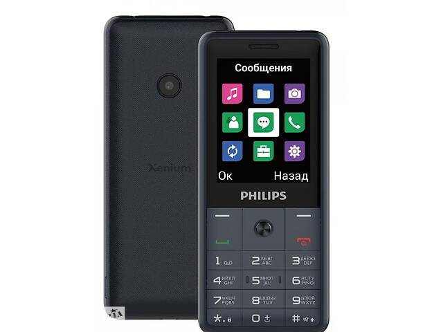 продам Мобильный телефон Philips Xenium E169 Dual Sim Gray; 2.4 (320х240) TN / кнопочный моноблок / ОЗУ 32 МБ / 32 МБ встрое... бу в Харькове