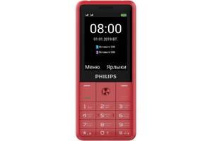 Мобильный телефон PHILIPS Xenium E169 Red