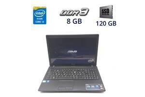 Ноутбук Asus A54C-TS31/15.6& quot; (1366x768) TN LED/Intel Core i3-2330M (2 (4) ядра по 2.2 GHz)/8 GB DDR3/120 GB S. ..