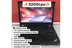 Ноутбук Think Pad Intel Core i3 4дра (4х2.1Ghz) RAM 3Gb HDD 500Gb