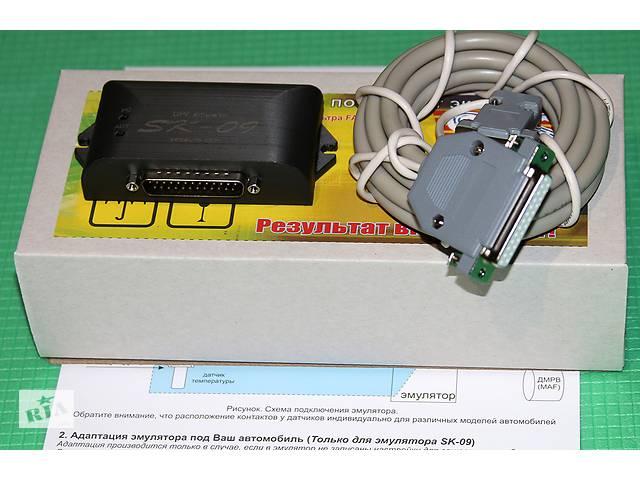 Отключение сажевого фильтра - эмулятор SK-09- объявление о продаже  в Одессе
