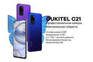 OUKITEL C21 4 / 64GB Helio P60 20 Мп 6. 4 & quot;2310x1080 4000мАч Android 10