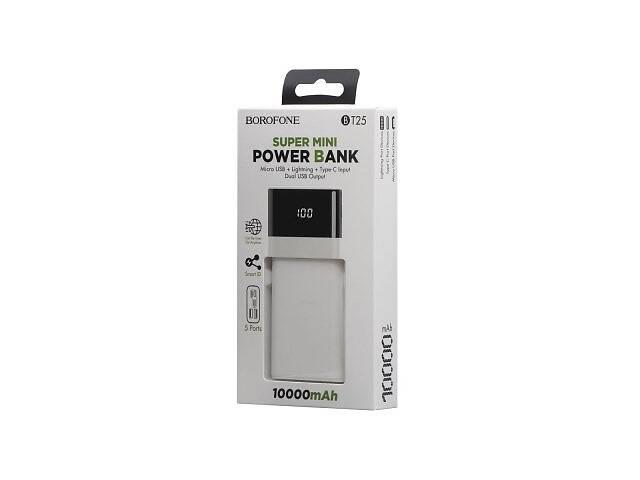 бу Портативная батарея Power Bank Borofone BT25 10000 mAh SKL11-280519 в Киеве
