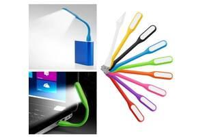 Портативний гнучкий USB світильник для планшета Повербанк, ноутбук,