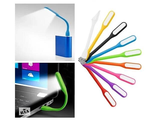 Портативний гнучкий USB світильник для планшета Повербанк, ноутбук,- объявление о продаже  в Одесі