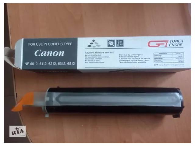 Продаётся тонер canon np g11 toner- объявление о продаже  в Киеве