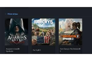 Продам акаунты с играми Origin,Uplay