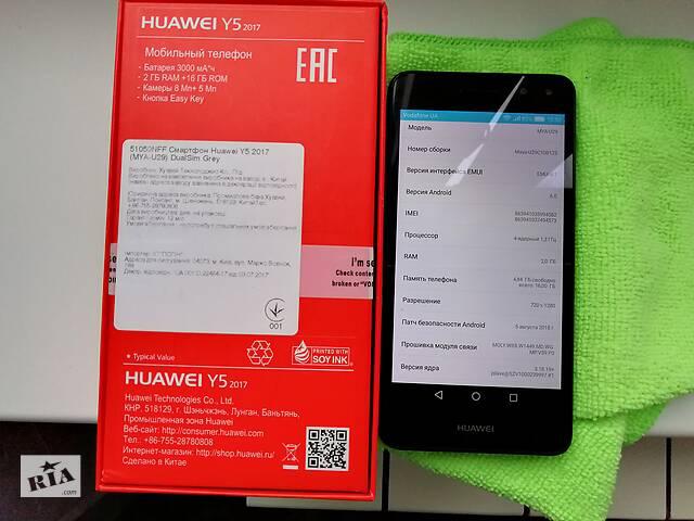 Продам Huawei Y5 2017 Grey (Серый)