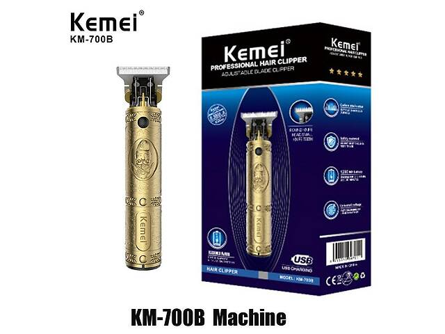 бу Профессиональная беспроводная машинка для стрижки волос Kemei КМ-700B в Одессе