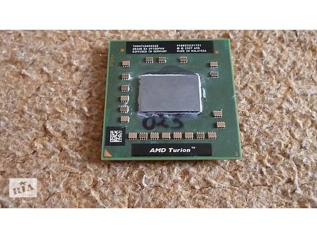 бу Процессор AMD Turion 64x2 RM-74 (TMRM74DAM22GG) в Житомире