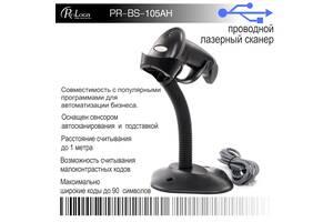 Сканер штрих-кода лазерный Prologix PR-BS-105AH (1D, проводной, ручной, автоматическое сканирование, подставка)