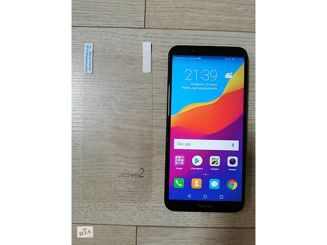 бу Смартфон Huawei Honor 7C Pro 3/32Gb Black (LND-L29) в Киеве