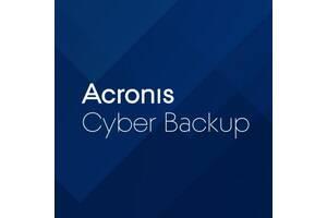 Системная утилита Acronis Cyber Backup Advanced Server Subscription License, 2 Year (A1WAEDLOS21)