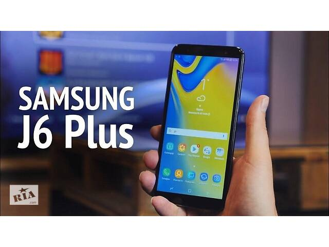 Телефон смартфон Оригинал Samsung J6+ Самсунг, зарядка чехол документы