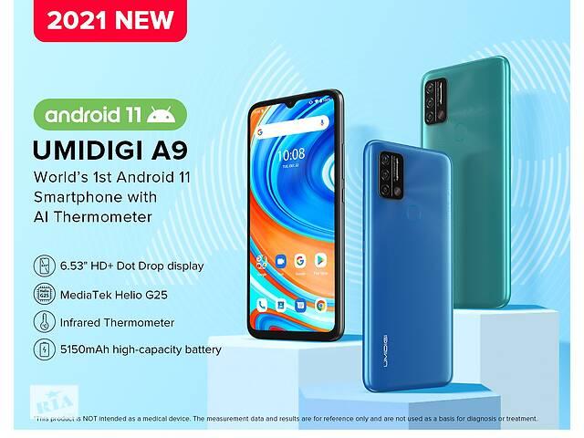 продам UMIDIGI A9 •СВІЖАК 2021 року •Android 11•інфрачервоний термометр!!! бу в Киеве