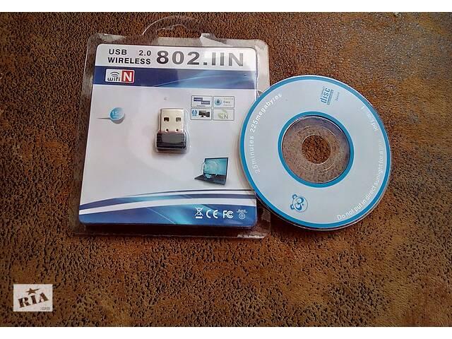 бу USB Wi-Fi adapter mini Ralink 7601 в Луцке
