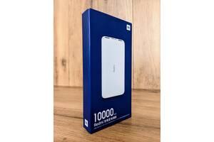 Внешний Аккумулятор (Пауэрбанк) Redmi Power Bank 10000 мАч