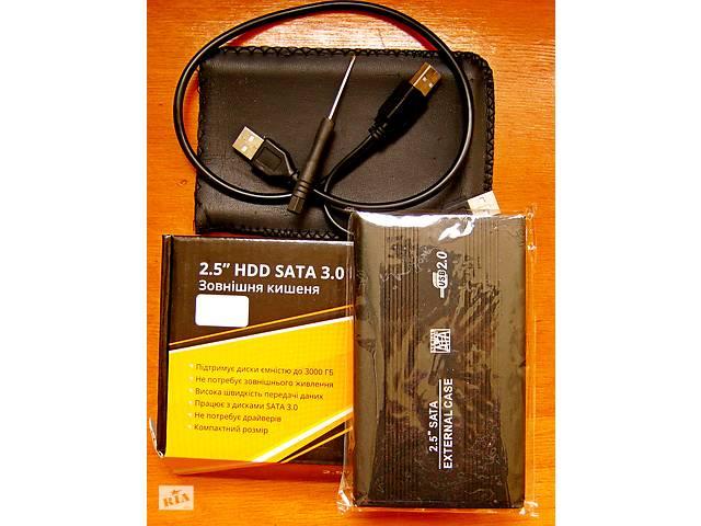 """Внешний карман для HDD 2.5"""" - объявление о продаже  в Староконстантинове"""
