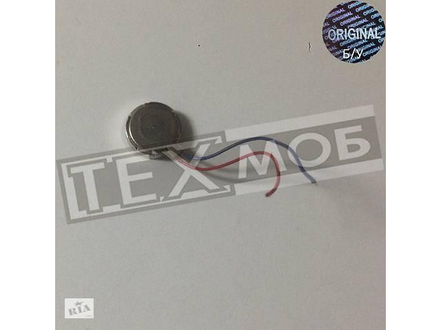 Вибромотор Ainol Novo 7 Fire- объявление о продаже  в Киеве