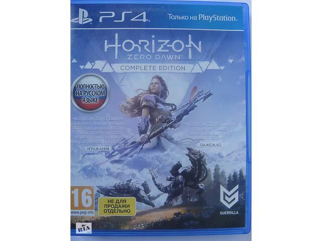 продам Игра Horizon Zero Dawn. Complete Edition PS4, русская версия бу в Сватово