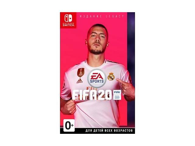 продам Игра Nintendo FIFA20 (1075424) бу в Харькове
