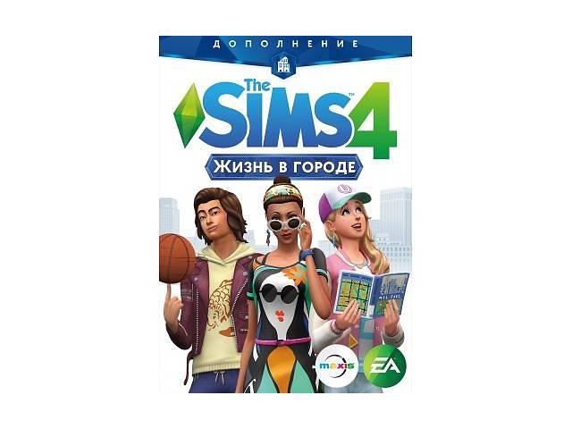 бу Игра PC The Sims 4: Жизнь в городе. Дополнение (sims4-v-gorode) в Харькове