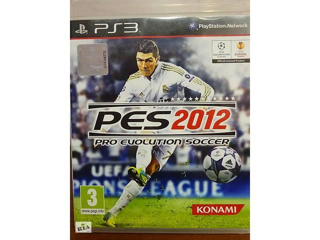 продам Игра Pro Evolution Soccer 2012 (PES 2012) бу в Киеве