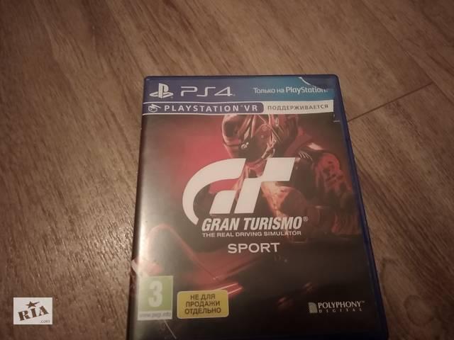 бу Игры Gran Turismo Sport (PS4,На Русском языке) в Сватово