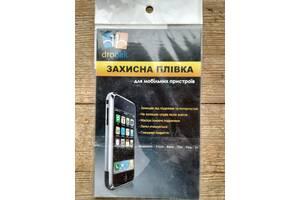Захистний плівка screen protector Drobak для HTC Desire V T328w/Desire X