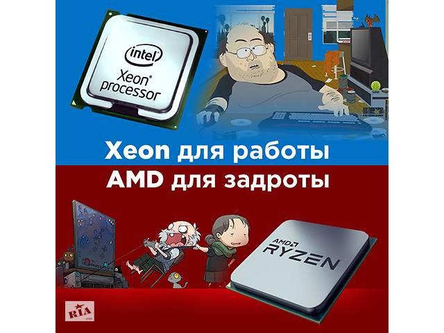 продам Cборка графических станций и серверов на базе процессоров XEON E5 2600 1-2-3-4 (одно и двух процессорные системы) бу в Киеве