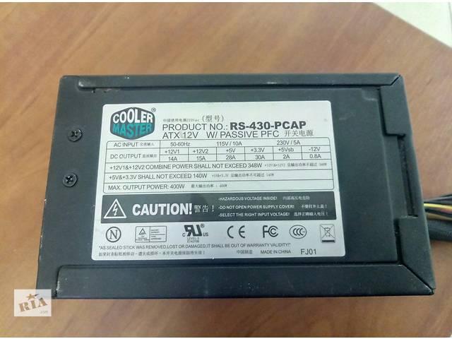 купить бу Cooler Master eXtreme Power 400W (RS-430-PCAP) в Одессе