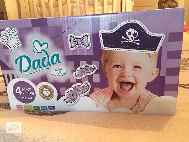 Dada extrasoft 4 maxi мегапак - объявление о продаже  в Киеве